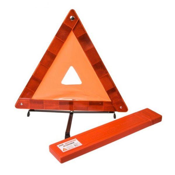 Знак аварийной остановки SKYWAY 003 средний в пенале