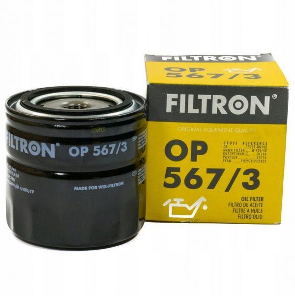 Фильтр масляный FILTRON OP5673 NISSAN PATHFINDER/NAVARA 05- 2.5 DIESEL