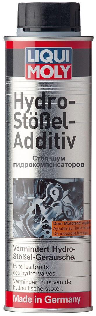 Присадка для гидрокомпенсаторов LIQUI MOLY Hydro-Stossel-Additiv 3919 0.3л