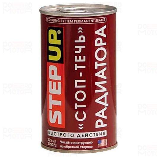Стоп-течь радиатора быстрого действия STEP UP SP9023 325мл