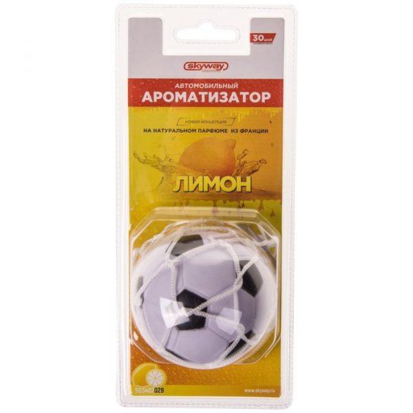 Ароматизатор-игрушка SKYWAY Лимон (футбольный мяч)