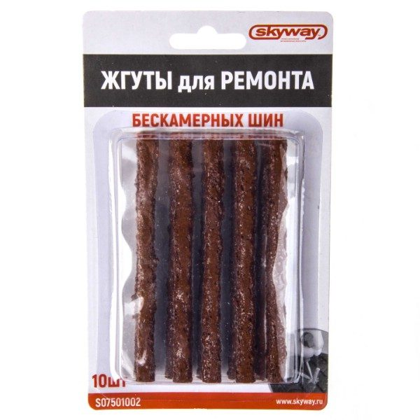 Жгут для ремонта бескамерных шин SKYWAY 6*100мм (резиновый, коричневый)