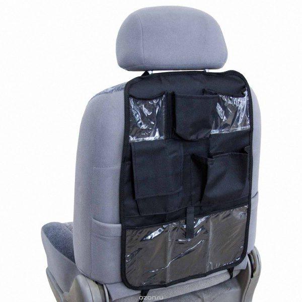 Защита спинки сиденья-органайзер SKYWAY ПВХ Черная с карманом