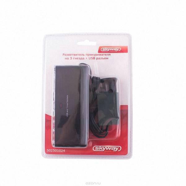 Разветвитель прикуривателя 2 гнезда + USB SKYWAY черный предохранитель 5А, USB 2A