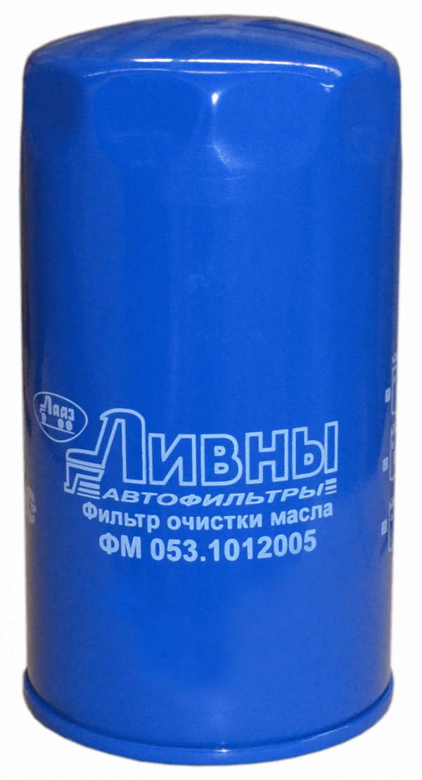 ФМ 053.1012005 Ливны масляный фильтр Камаз 4308 Cummins B5.9-180 Нефаз ПАЗ Cummins