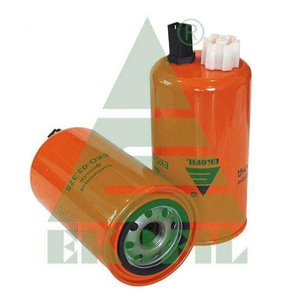 ЕКО-03.375 EKOFIL топливный фильтр КамАЗ (дв. Cummins) ГАЗон NEXT ГАЗ-33106 Валдай