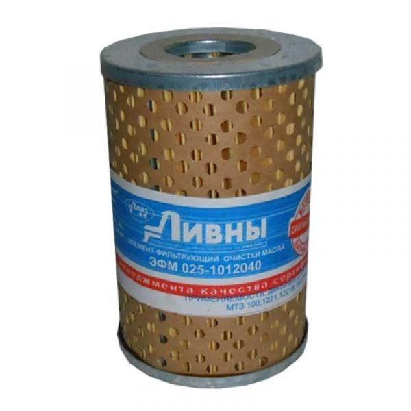 ЭФМ 025-1012040 Ливны масляный фильтр МТЗ 100 1221 1221В 1522 1523 двигатель Д-250