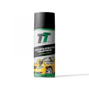 Преобразователь ржавчины TT AR02/75 аэрозоль 210мл