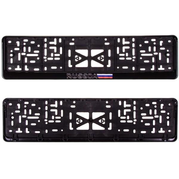 Рамка для номера пластмасс с защелкой SKYWAY черная RUSSIA (рельеф серебро) с цветным флагом 1шт