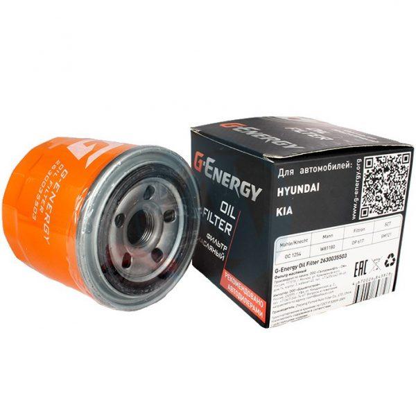 2630035503 G-Energy 8200768913 воздушный фильтр HYUNDAI Accent 1.3-1.6 94- Elantra