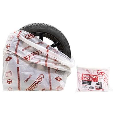 Мешки для хранения колес SKYWAY R12-19 110*110см комплект 48шт
