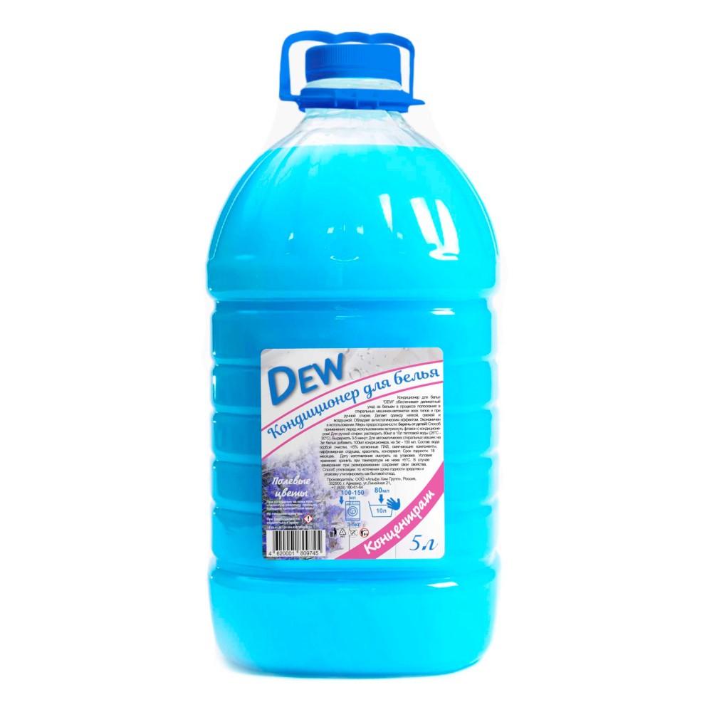 Кондиционер для белья Dew голубой, ПЭТ, 5л