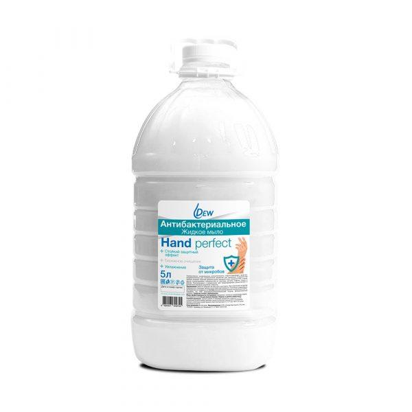 Жидкое мыло антибактериальное DEW Hand perfect ПЭТ 5л