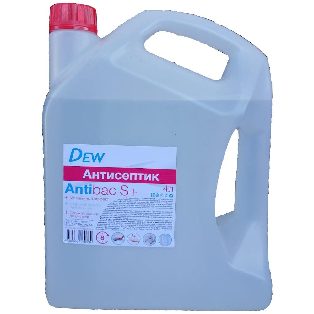 В продаже появился антисептик DEW Antibac S+ от производителя