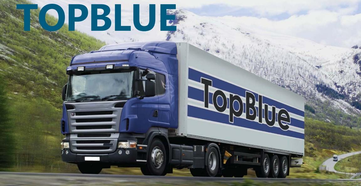 Мочевина TopBlue купить оптом онлайн